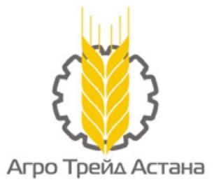 «АгроМаркетингАстана» ТОО