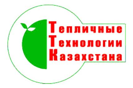«Тепличные Технологии Казахстана» ТОО