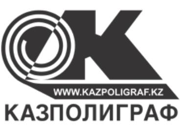 «Казполиграф» ТОО